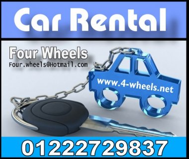 Rent Car in Egypt - .Four Wheels Company - 01222729837