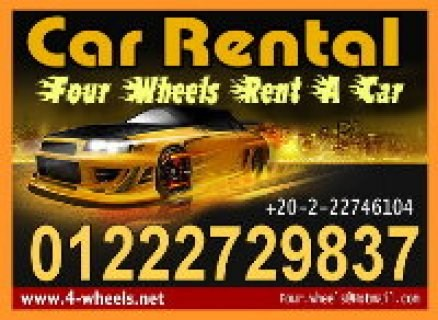 Rent Car in Egypt -* Four Wheels Company *- 01222729837