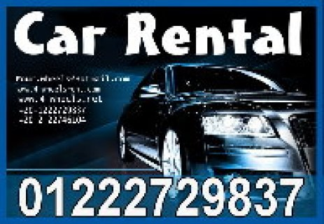 Rent Car in Egypt.0 - Four Wheels Company .- 01222729837