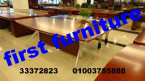 First Office Furniture Company 33372823  - 37488014