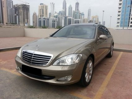 2008 Mercedes S350L  GCC Gargash Panorama
