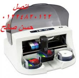 دبلوكيتور دوبلكيتور ناسخ سى دى ناسخ دفى دى duplicator dvd cd