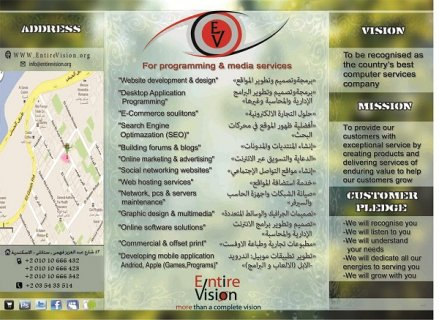 Entire vision company for programming & media services