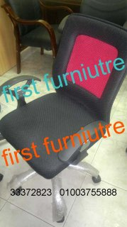 Office Furniture & Furniture for Companies from First Furniture