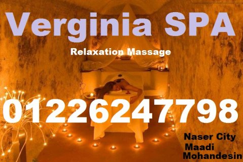 you will never forget our services in MASSAGE : 01226247798