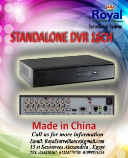 أجهزة تسجيل  DVR 16 CHANNEL WITH HDMI OUTPUT