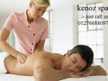 Hot Stone Massage& SPA & 01022802881_)_)