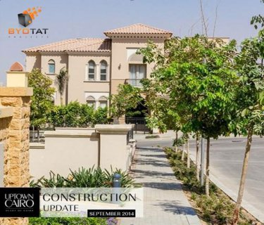 Amazing twin house in Eleva UpTown Cairo Compound