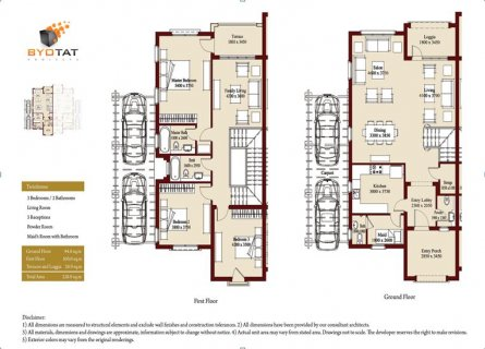 صور Twin house in Mivida Emaar parcel 16 landscape view for sale 2