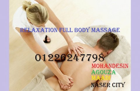 in Cairo Massage for ladies & gentlemen  =-=-=   01226247798