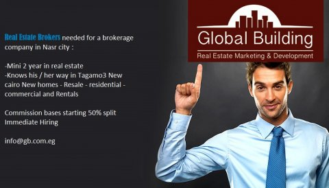 صور Global Building Real Estate Marketing 1