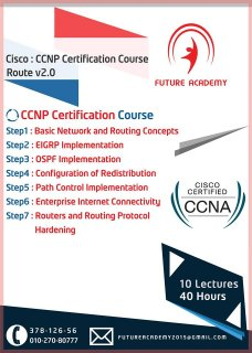 CCNP Route V2.0 Course