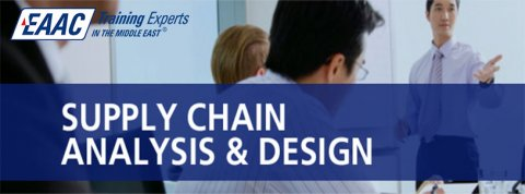 "Course about "" Supply Chain"