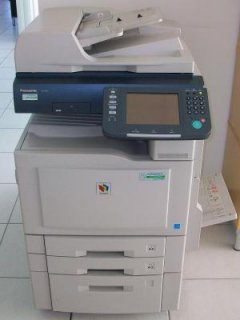panasonic dp c264