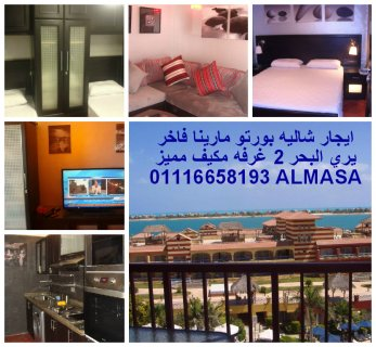 PORTO MARINA \\ Rent \\ Chalet \\ Villa \\ Sea view حجز \\ ايجار \\ بو