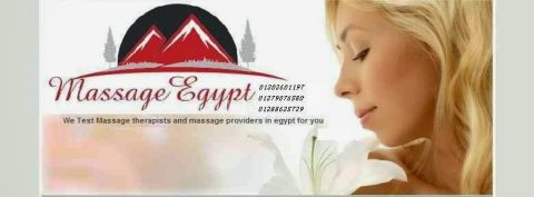 massage therapists in egypt 01279076580
