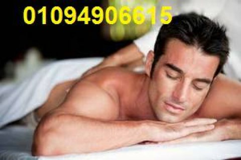 "Professinal Massage& SPA """":01094906615&___"