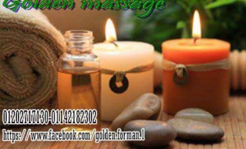 Remove your pain Golden Massage IN SHEHAB ST 01127217710