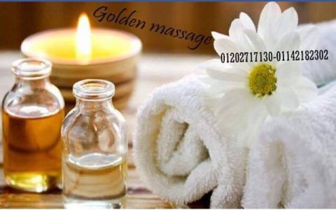 Remove your pain Golden Massage IN MAKRAM 3BEED 01122550645