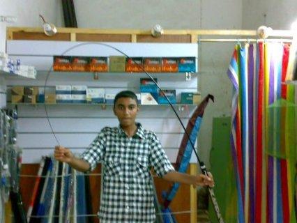 محلات عمر الصياد لادوات صيد الاسماك والرحلات البحرية