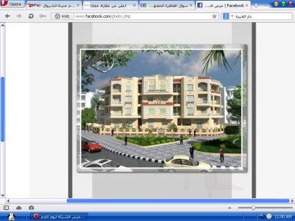 شقة لقطة - قبل زيادة الاسعار - مدينة الشروق - من المالك مباشرة