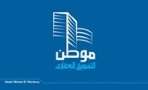 شقه للايجار بالتجمع الخامس علي شارع التسعين مساحه 420م 3نوم 3حما