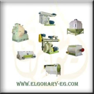 شركة الجوهرى تقدم معدات تصنيع الاعلاف