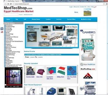 سوق مصر للأجهزة الطبية