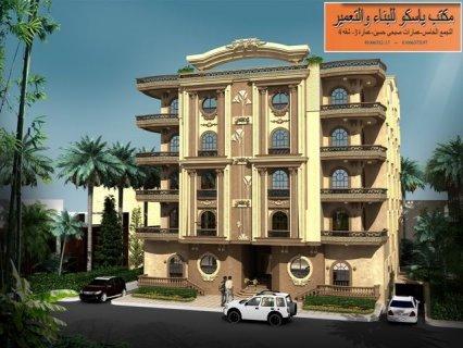 شقة باللوتس الشمالية التجمع الخامس القاهرة الجديدة