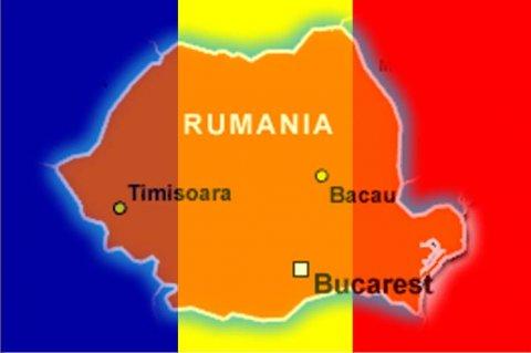 سافر رومانيا واستمتع باسعار متميزه ودليل شامل للبلاد