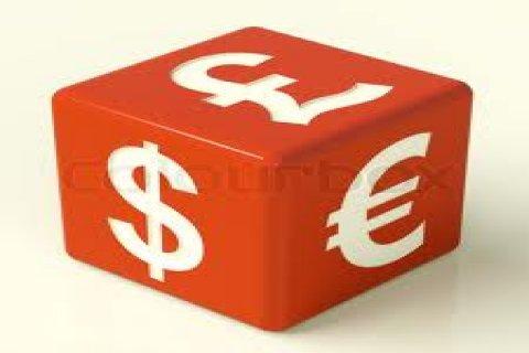 WE تقديم المساعدة المالية على معدل منخفض.