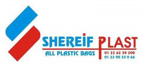 شركة الشريف للأكياس البلاستيك