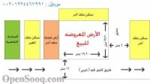 أرض بمدينة الإبراهيمية للبيع