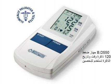 الجهاز الطبى ضغط الدم على الذراع b.d550 للبيع