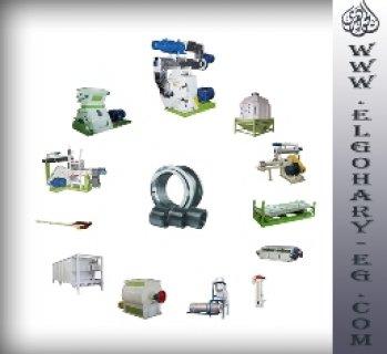 جميع معدات مصانع الاعلاف