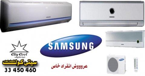 ا حدث أجهزة التكييف بأرخص الأسعار في مصر