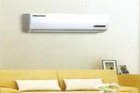 تقدم موسسة المصري  لتكييف الهواء لاول مرة تحطيم الاسعار في مصر