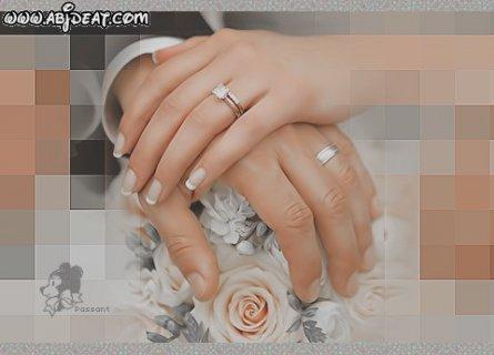 مؤسسة الهدى والنور للزواج