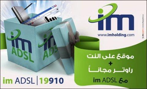 IM - ADSL