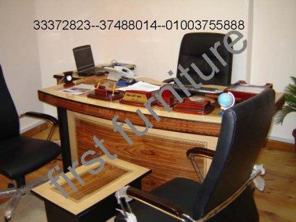 تنفيذ مكاتب خشب طبيعي وصناعي ، موديلات متعددة بمصانع فرست فرنتشر