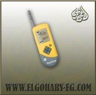 جهاز قياس درجة الرطوبة