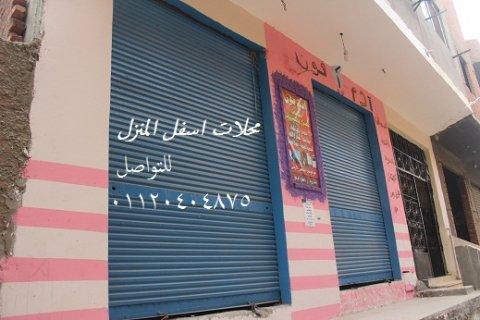 عقار للبيع بسعر مغري القاهرة