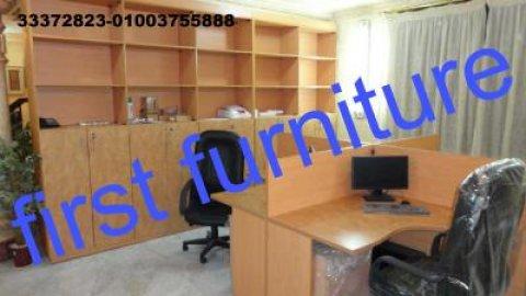 تنفـيذ كل ما يحتاجه المكتب او الشركة من اثاث مكتبي بأجود خامات .