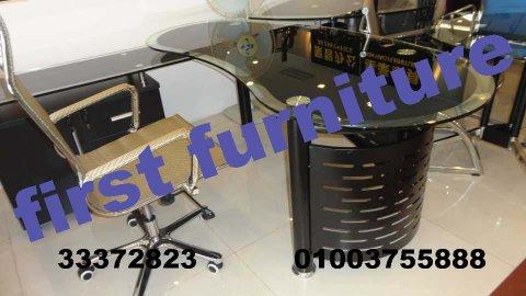 فرست صفحتنا علي الفيس بوك www.facebook.com/firstofficefurniture