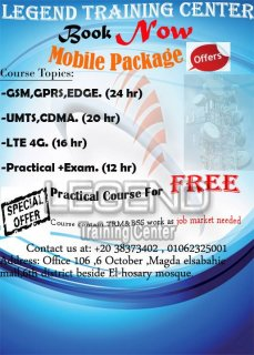 Mobile Package Course