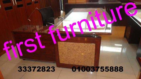 مكاتب فرست متميزة فى الجودة والسعر 37488014