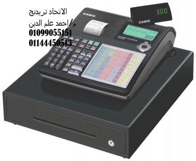ماكينات كاشير كاسيو (الاتحاد تريدنج)01099055151