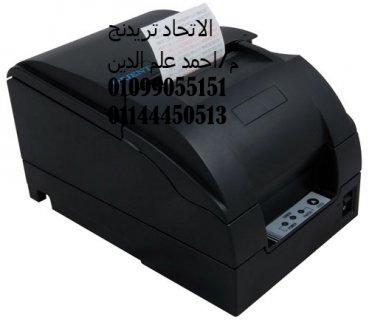مكن كاشير (الاتحاد تريدنج)01099055151