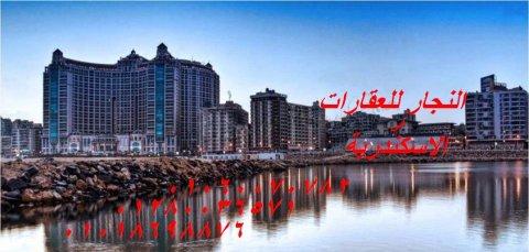 مرفق فيديو لشقة175م بستانلى بحرية وترى البحر3غرف
