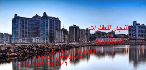 مرفق فيديولشقة175م بسابا باشا 200م من بحرجليم